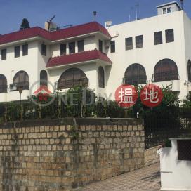 祈禮士道 1 號,渣甸山, 香港島