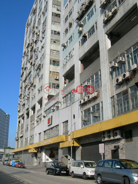 Nice Storage Space / Office in Chai Wan|柴灣區明報工業中心A座(Ming Pao Industrial Centre Block A)出租樓盤 (chaiw-01427)_0