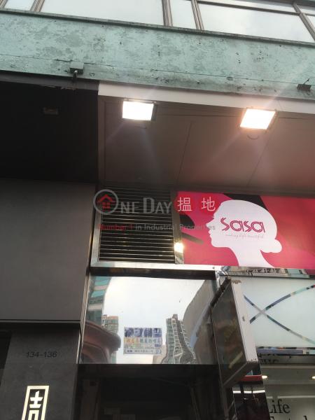 青山公路元朗段136號 (136 Castle Peak Road Yuen Long) 元朗|搵地(OneDay)(3)