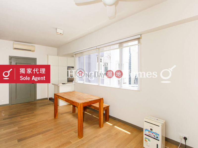 1 Bed Unit at Sunrise House | For Sale, 21-31 Old Bailey Street | Central District Hong Kong Sales | HK$ 9.7M