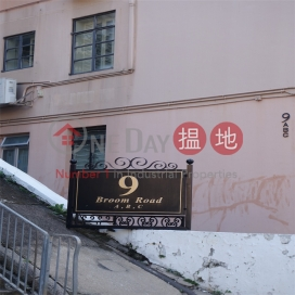 9 Broom Road,Happy Valley, Hong Kong Island