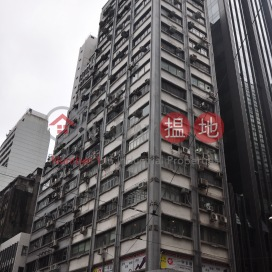 Cheong K Building,Central, Hong Kong Island