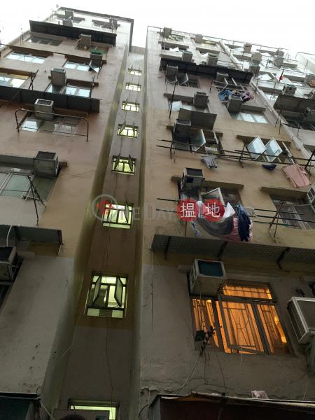 永耀街29號 (29 Wing Yiu Street) 土瓜灣|搵地(OneDay)(1)
