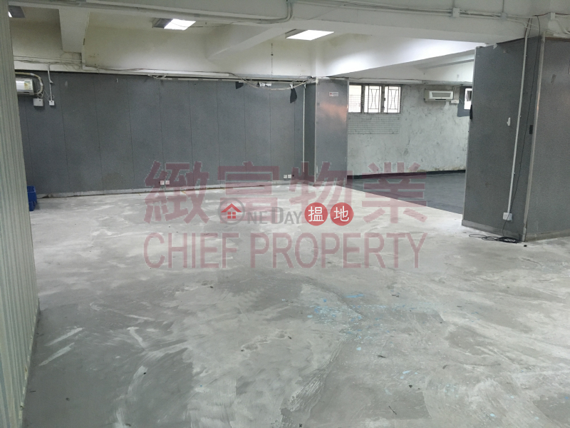 Property Search Hong Kong | OneDay | Industrial Rental Listings Ka Wing Factory Building