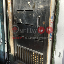 20 Lok Kwan Street,Tai Kok Tsui, Kowloon