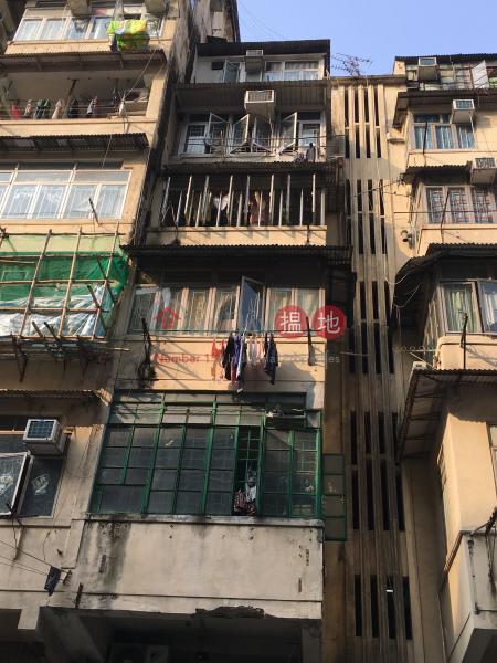 醫局街142A號 (142A Yee Kuk Street) 深水埗|搵地(OneDay)(1)
