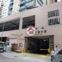永健工業大廈 (Wing Kin Industrial Building) 葵青葵發路4-6號 - 搵地(OneDay)(4)