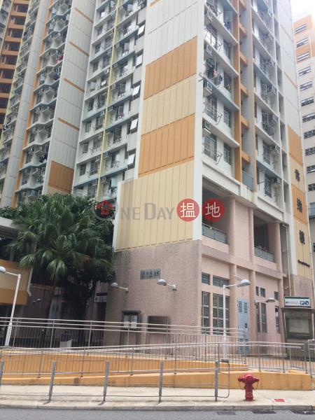 Sheung Hing House, Upper Ngau Tau Kok Estate (Sheung Hing House, Upper Ngau Tau Kok Estate) Ngau Tau Kok|搵地(OneDay)(1)