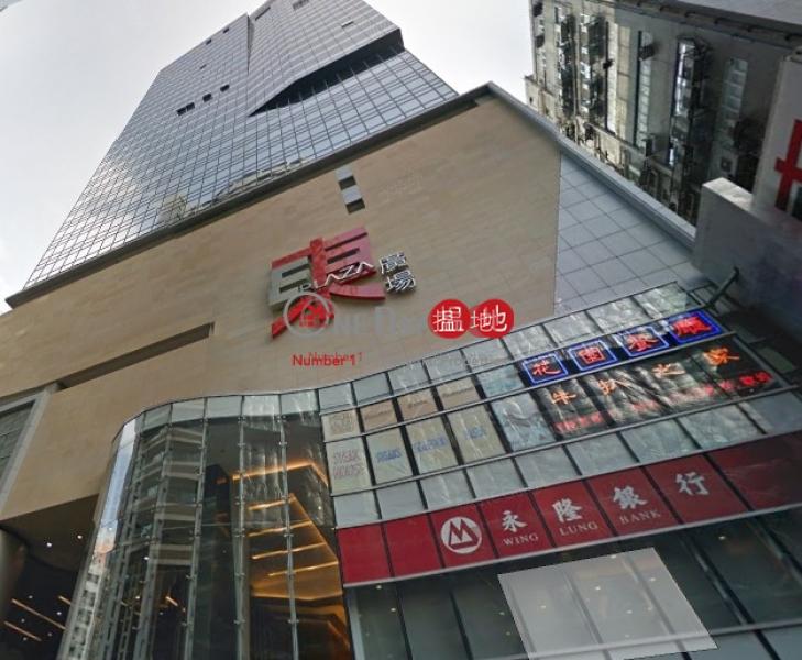 LEGEND TWR, Legend Tower 寧晉中心 Rental Listings | Kwun Tong District (lcpc7-06263)