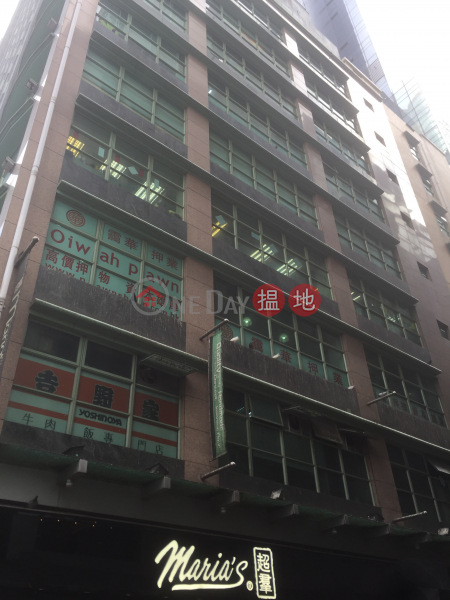 Heung Lam Building (Heung Lam Building) Central|搵地(OneDay)(1)