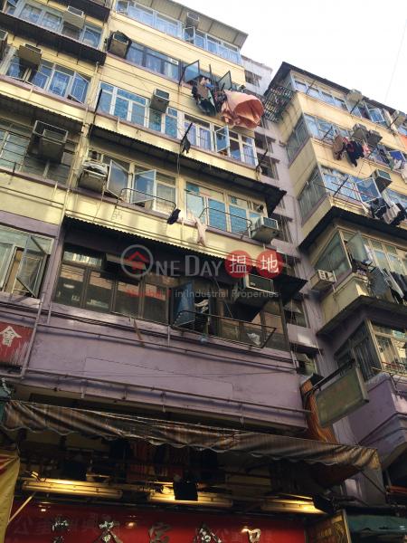 河背街60號 (60 Ho Pui Street) 荃灣東|搵地(OneDay)(1)