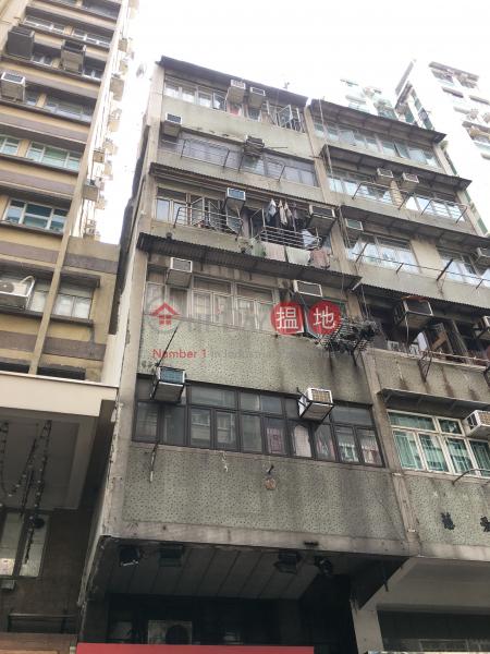 27 Cheung Sha Wan Road (27 Cheung Sha Wan Road) Sham Shui Po|搵地(OneDay)(1)