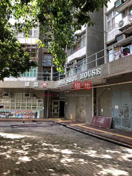 Tsui Wan Estate Tsui Shou House (Tsui Wan Estate Tsui Shou House) Chai Wan|搵地(OneDay)(2)