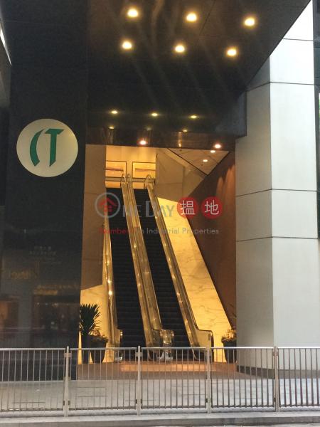 中匯大廈 (Central Tower) 中環|搵地(OneDay)(4)