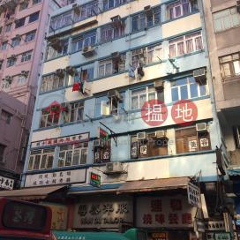 聯和樓,荃灣東, 新界