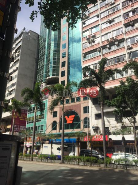 越興大廈 (Yue Hing Building ) 灣仔|搵地(OneDay)(1)