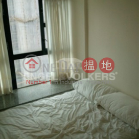 Beautiful 2 Bedroom in Caine Tower