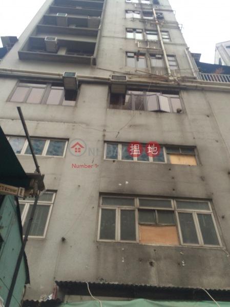 大利樓 (Tai Lee Building) 蘇豪區|搵地(OneDay)(2)
