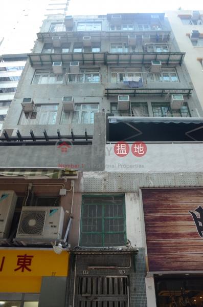 畢街15號 (15 Burd Street) 上環|搵地(OneDay)(2)