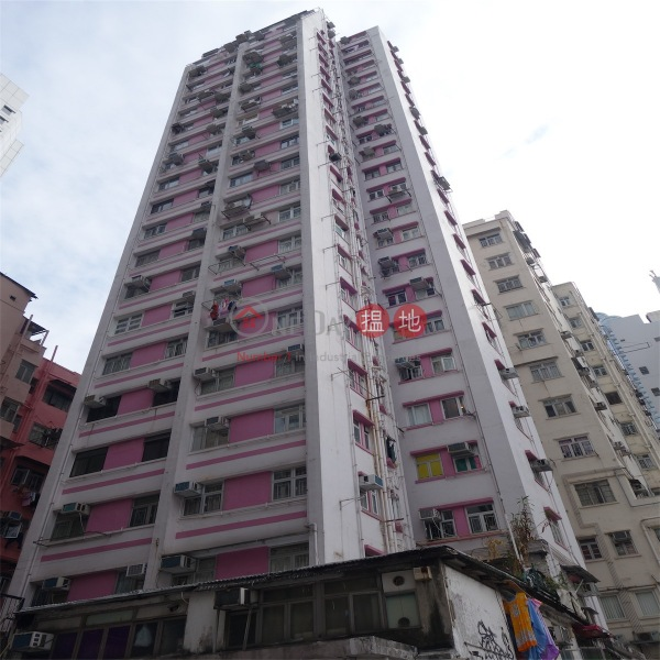 Lee Loy Building (Lee Loy Building) Wan Chai|搵地(OneDay)(4)