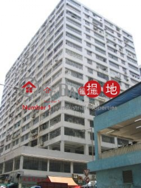 Fo Tan Wah Yiu Industrial Centre, Wah Yiu Industrial Centre 華耀工業中心 Rental Listings | Sha Tin (maggi-03547)