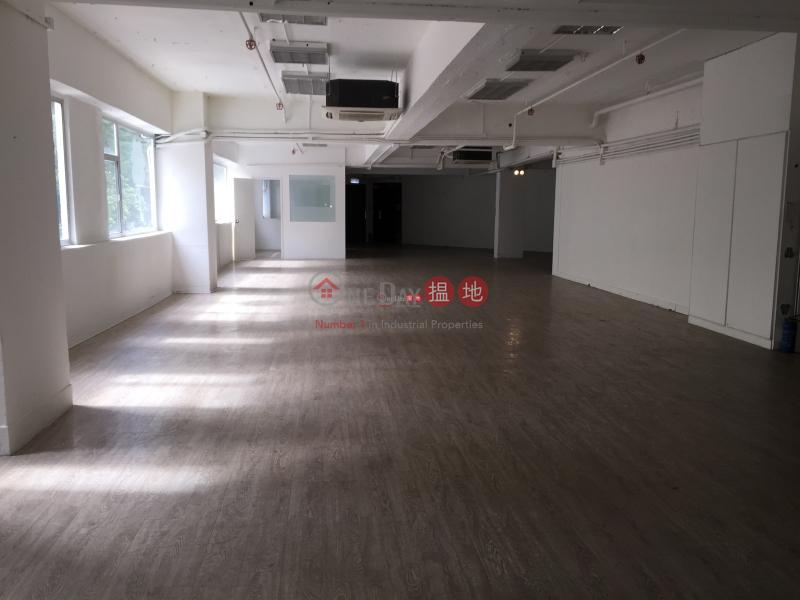 Kam Man Fung Factory Building, Kam Man Fung Factory Building 金萬豐工業大廈 Rental Listings | Chai Wan District (kwoks-04929)