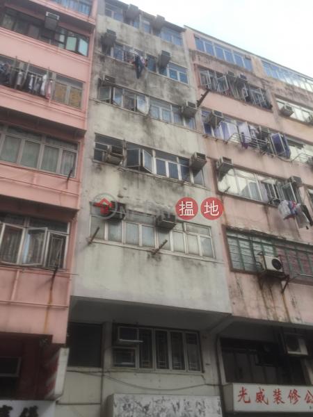 28 Tsui Fung Street (28 Tsui Fung Street) Tsz Wan Shan|搵地(OneDay)(2)