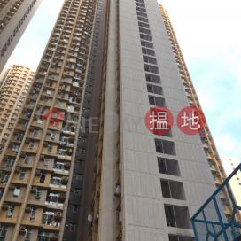 Tung Yuk Court Tung Ning House|東旭苑 東寧閣