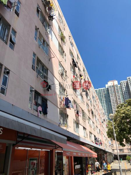 Yue Wan Estate Yue Fung House (Yue Wan Estate Yue Fung House) Chai Wan 搵地(OneDay)(1)