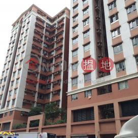 Cronin Garden Block 1,Sham Shui Po, Kowloon