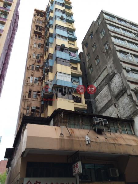 置豐閣 (Chi Fung Court) 深水埗|搵地(OneDay)(1)