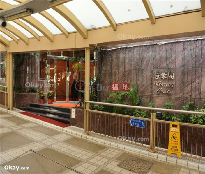 HK$ 25,800/ month, Vantage Park   Western District Lovely 2 bedroom on high floor   Rental