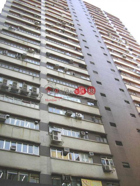 金龍工業中心 Kwai Tsing DistrictGolden Dragon Industrial Centre(Golden Dragon Industrial Centre)Rental Listings (play5-04975)_0