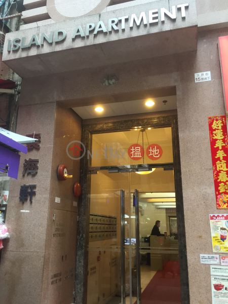 Island Apartment (Island Apartment) Wan Chai|搵地(OneDay)(1)