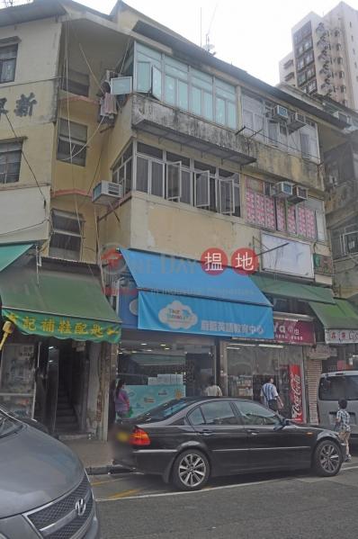 巡撫街5號 (Tsun Fu Street 5) 上水|搵地(OneDay)(3)