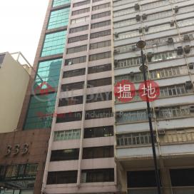 高怡醫務中心,佐敦, 九龍