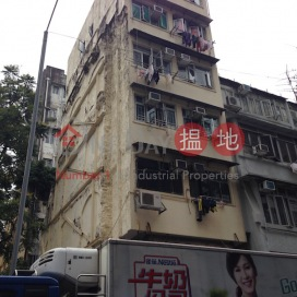 568 Canton Road,Jordan, Kowloon