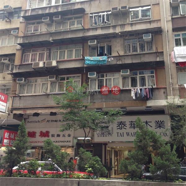 樂中樓 (Lok Chung Building) 灣仔|搵地(OneDay)(3)