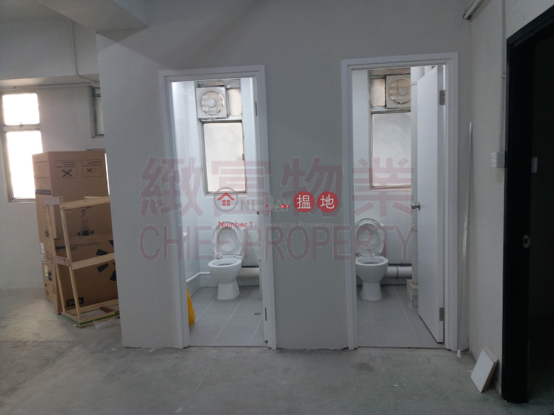 Property Search Hong Kong | OneDay | Industrial | Rental Listings | Canny Industrial Building