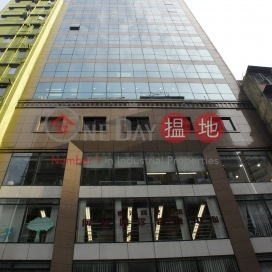 Oriental Crystal Commercial Building,Central, Hong Kong Island