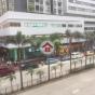 Southorn Garden (Southorn Garden) Wan Chai 搵地(OneDay)(2)