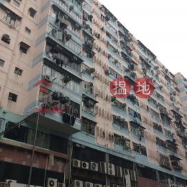 Hung Yu Mansion Block A,Sham Shui Po, Kowloon