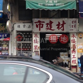 Ka Po House,Prince Edward, Kowloon