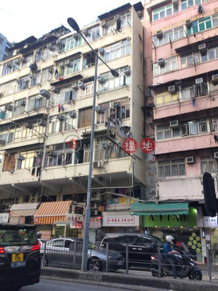 大埔道160A號 (160A Tai Po Road) 深水埗|搵地(OneDay)(2)
