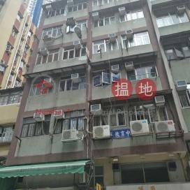 124-126 Ap Lei Chau Main St|鴨脷洲大街124-126號