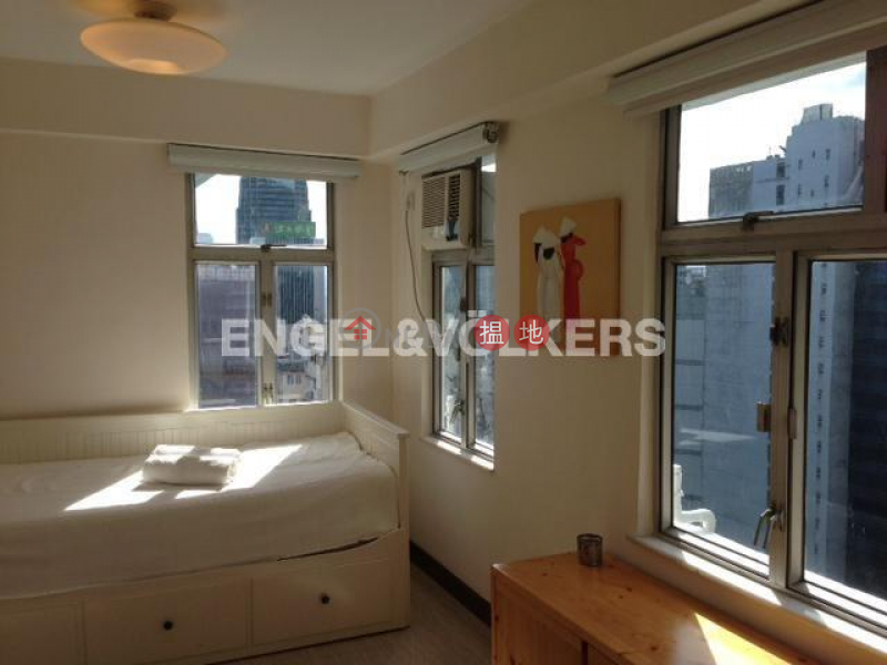 1 Bed Flat for Sale in Soho, Ying Pont Building 英邦大廈 Sales Listings | Central District (EVHK90464)