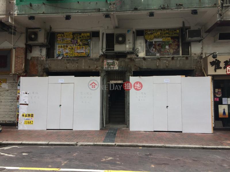白加士街121號 (121 Parkes Street) 佐敦|搵地(OneDay)(2)