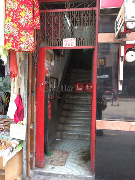 260-262 Queen\'s Road West (260-262 Queen\'s Road West) Sai Ying Pun|搵地(OneDay)(1)