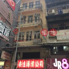 灣仔道75號,灣仔, 香港島