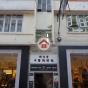 白沙道5號 (5 Pak Sha Road) 灣仔白沙道5號|- 搵地(OneDay)(2)
